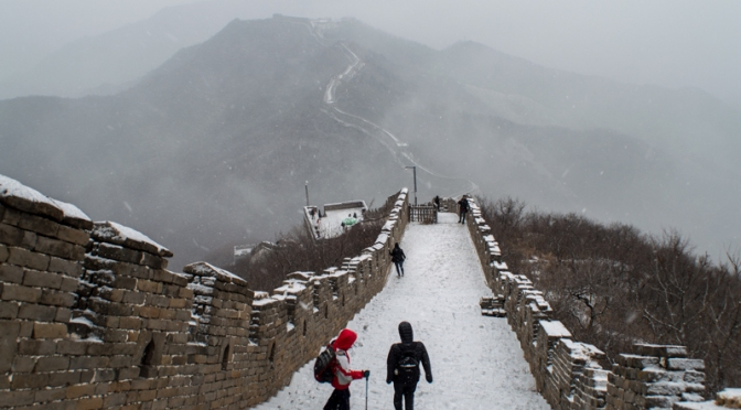 Great Wall Hike – Jiànkòu to Mùtiányù – 2