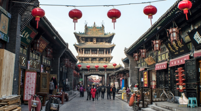 Pingyao Ancient City 2017