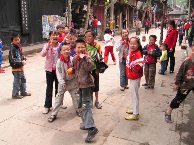 Chongqing2006-8 pHotos