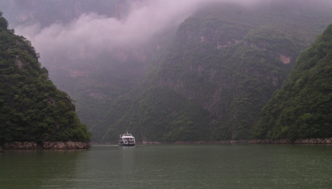 Yangtze River Cruise 2008 photos