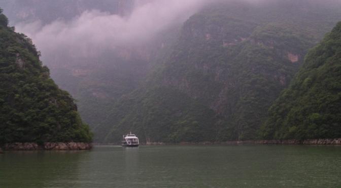 Yangtze River Cruise 2008 photos